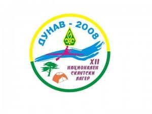 Logo Dunav 2008